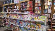 Ръст при продажбата на книги онлайн