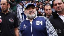 ИЗВЪНРЕДНО! Почина Диего Марадона