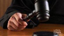 ВСС с отчет за пандемията в Темида: 66 магистрати и 196 съдебни служители са носители на COVID-19
