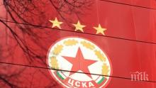 Новият треньор на ЦСКА с любопитен ход срещу Йънг Бойс