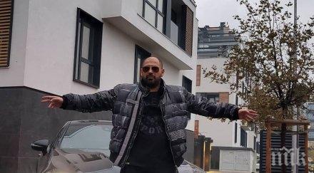 мис българия чучна скута ванко снимка