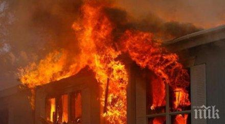 мъж години загина пожар дома