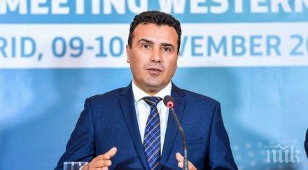 протест скопие поиска оставката зоран заев