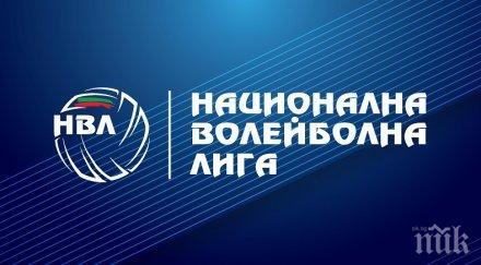 националната волейболна лига важно решение връзка заповедта здравния министър