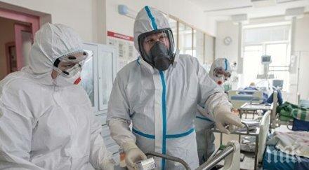 двама медици смолянско заразени трима болни починаха