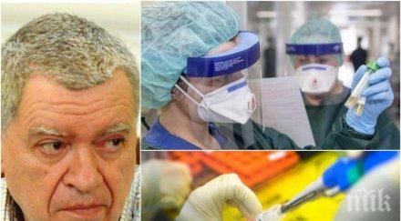 проф михаил константинов пик българите вече минали вируса средата смъртност сме европа първите ваксини бъдат поставени края годината
