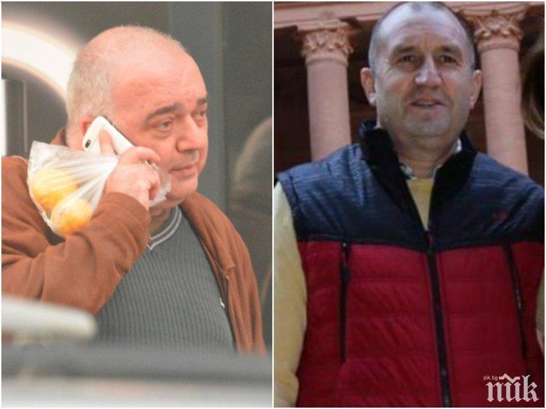 Румен Радев, разписвал двете заплати на любовницата си - репортер на Бабикян