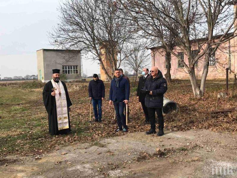 Министър Димитров с първа копка на проект за довеждащ водопровод на селата гара Елин Пелин и Нови хан