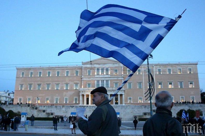 Гърците не си поплюват с мерките: Канят се да забранят движението между градовете по Коледа