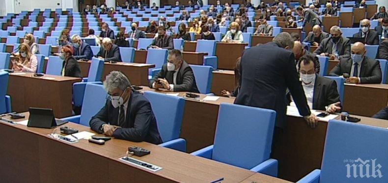Депутатите решиха: По 50 лева добавка към пенсиите и през първите 3 месеца на следващата година