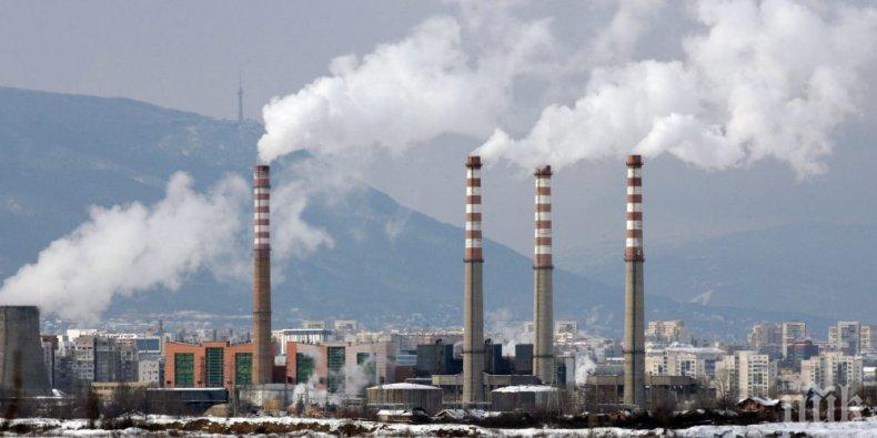 Авария остави без топло центъра на София