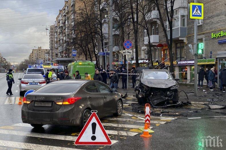Джип връхлетя пешеходци в Москва, има убит (СНИМКИ/ВИДЕО)