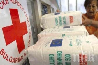 БЧК удължава срока за пакетите с хранителни помощи
