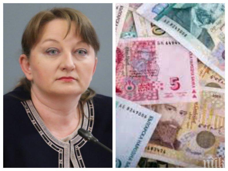ИЗВЪНРЕДНО В ПИК TV: Министър Сачева обяви помощта за родителите: Пари или детегледачка за всяко семейство с дете (ВИДЕО)