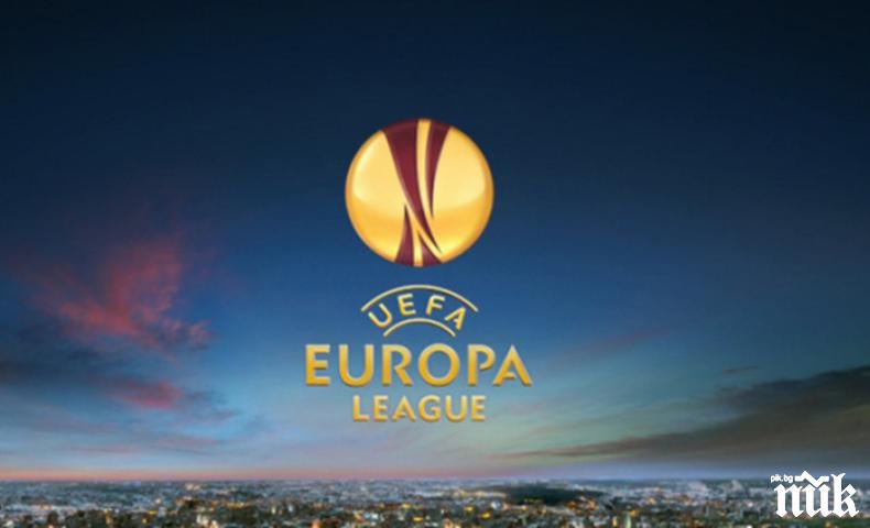 ИЗВЪНРЕДНО: Орлите с нова загуба в Лига Европа