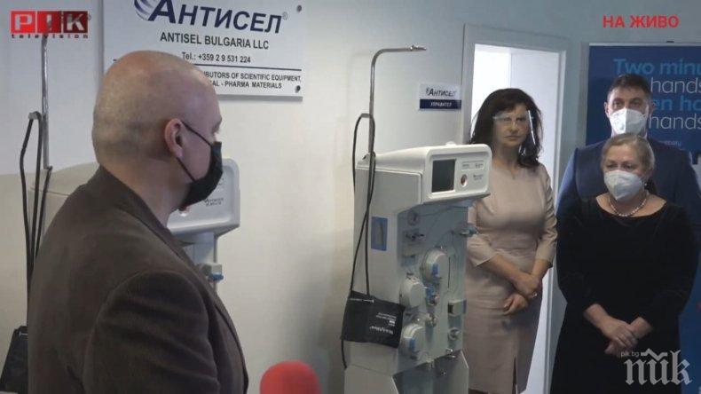 ИЗВЪНРЕДНО В ПИК TV! ГЕРБ дари два апарата за кръвна плазма в Плевен и Стара Загора (ВИДЕО/ОБНОВЕНА)