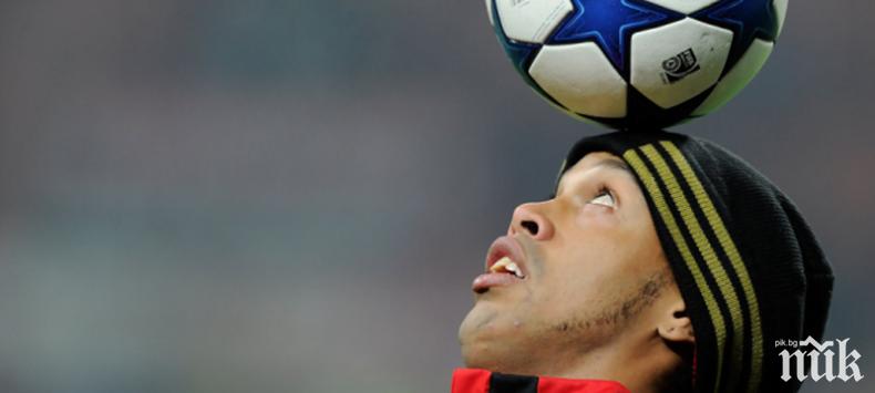 Роналдиньо с разтърсващи фрази за Марадона