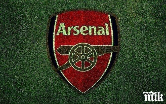 Арсенал много близо до подпис с...
