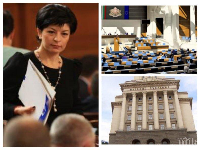 ПЪРВО В ПИК TV: Без нова Конституция и Велико Народно събрание - депутатите не събраха 160 гласа за промените (ВИДЕО)