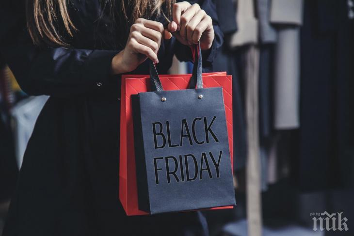 25% от българите не планират покупки по време на през
