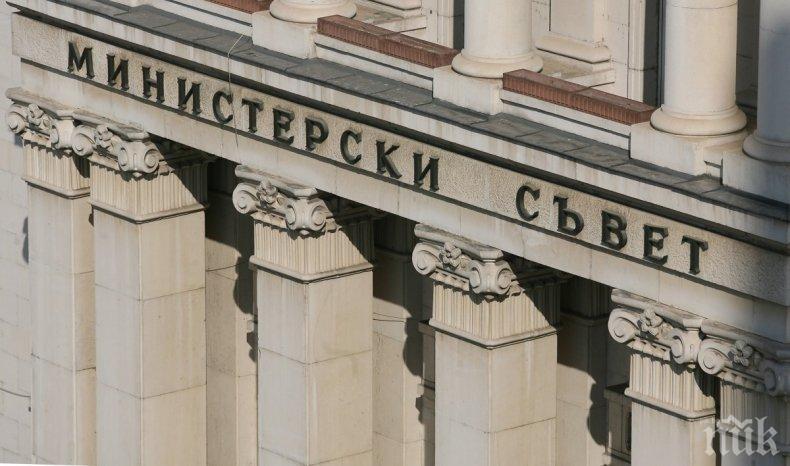 Националният съвет за тристранно сътрудничество ще заседава онлайн