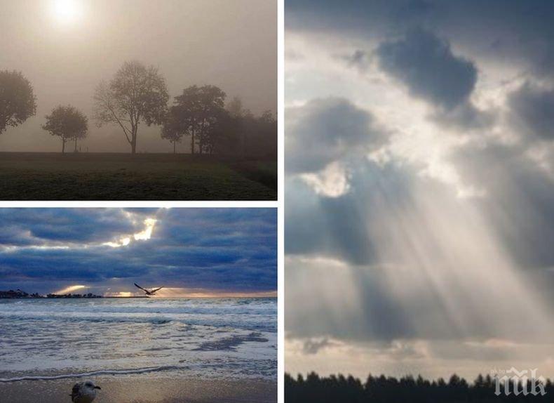 НОЕМВРИЙСКИ КАПРИЗИ: Мъгли през първата половина на деня и повече слънце в следобедните часове (КАРТА)