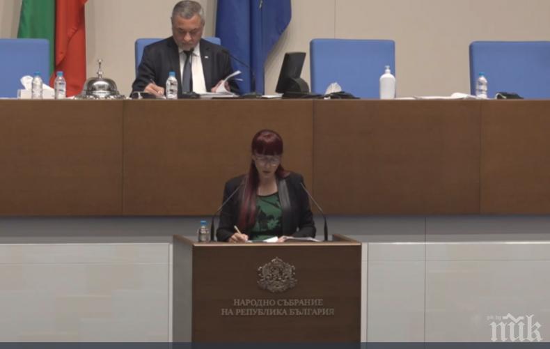 ИЗВЪНРЕДНО В ПИК TV! Парламентът реши: Минималната пенсия става 300 лева (ОБНОВЕНА)