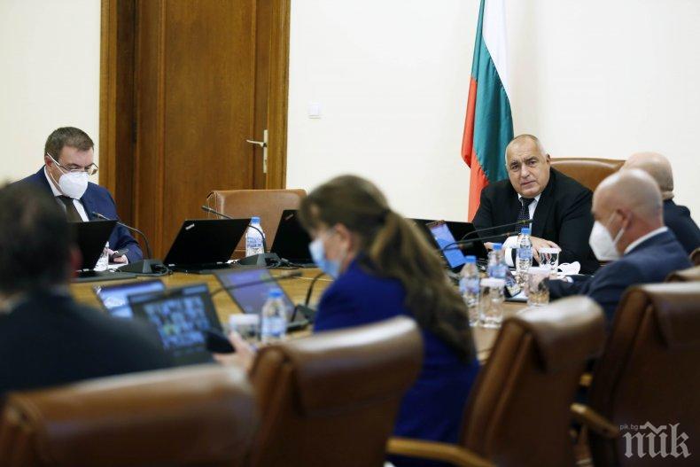 ПЪРВО В ПИК TV! Премиерът Борисов: Доказаният ефект срещу COVID-19 е само един - намаляване на социалните контакти (ВИДЕО)