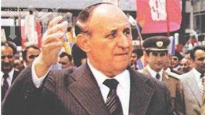 Правец почита Тодор Живков днес
