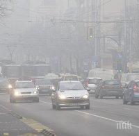 В София борят мръсния въздух с платено паркиране