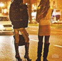 УДАР: Закопчаха сводници и проститутки в Пловдив
