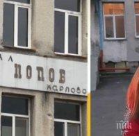 Студенти - доброволци спасяват болницата в Карлово