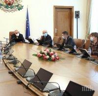 ПЪРВО В ПИК TV! Премиерът Борисов: Не искам да чувам за проблеми със заплащането на медиците от първа линия (ВИДЕО)
