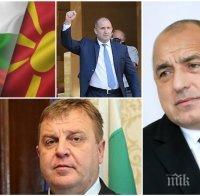 Вицепремиерът Каракачанов: В тежки моменти има два вида политици – тези, които правят нещо, и тези, които само критикуват