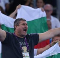 Огромно признание за Любо Ганев и волейбола ни в CEV