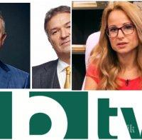 ОФИЦИАЛНО: Прокуратурата привикала Бобоков за ново обвинение още преди седмици, той искал да се яви чак след интервюто в Божков ТВ