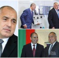 ПАДЕНИЕ: Цветанов и хората му ударно трият миналото си с ГЕРБ и Борисов