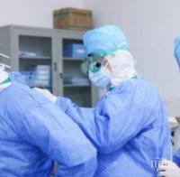 ТРЕВОГА В ЯМБОЛ: Броят на заразените медици расте