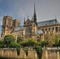 За Коледа: Празничен концерт в парижката катедрала