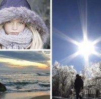 СТУДЪТ НАСТЪПВА: Синоптик с пълна прогноза за декември - ето кога ще вали сняг