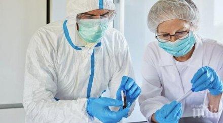 000 новозаразени коронавируса денонощие русия