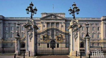 шокиращо престъпление кралски служител краде бъкингамския дворец
