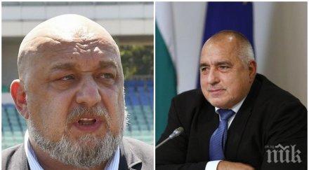 министър кралев важно изказване спорта българия последните години правителствата бойко борисов единствените