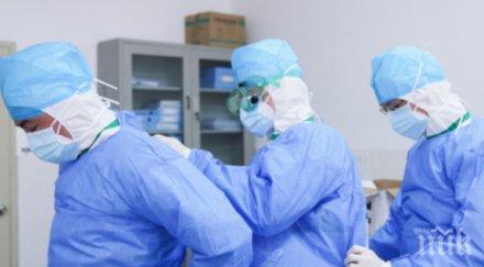 създадоха фонд деца медици загубили битката коронавируса