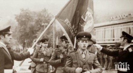 Спомени от соца: Как казармата ми отне членството в БКП