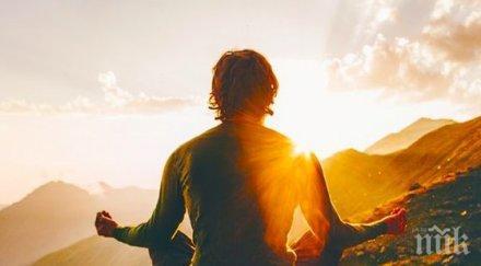 астролог търсете всичко златната среда освободете всякакви излишни страсти