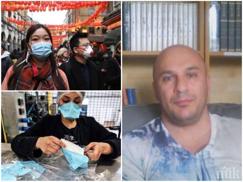 Директорът на българското училище в Шанхай: В последните дни имаше 6 нови случая на COVID и властите бяха готови да затворят 19-милионния град