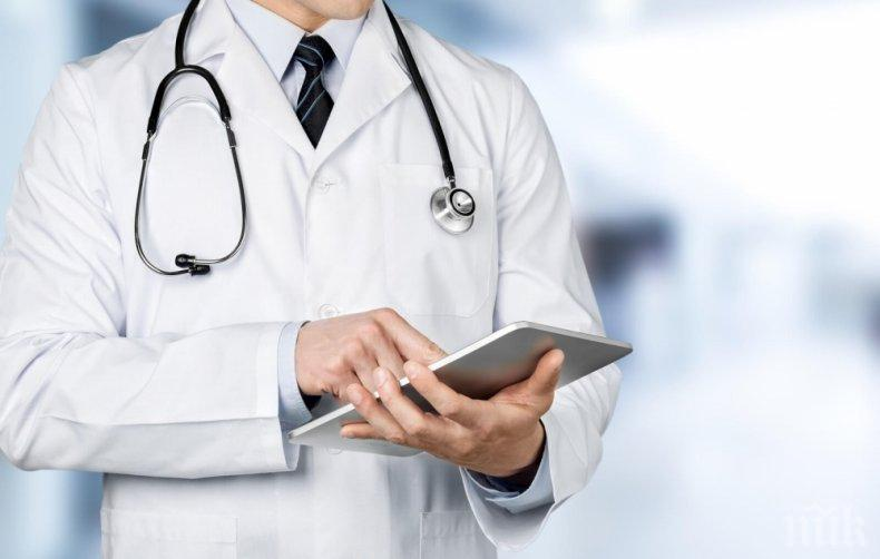 Изплащат допълнителни 1000лв. на медиците в Поморие