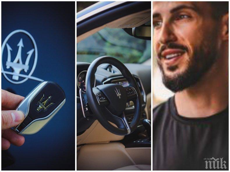ЯКИ ХАРЧОВЕ: Наум Шопов се изфука с нова кола за 150 бона