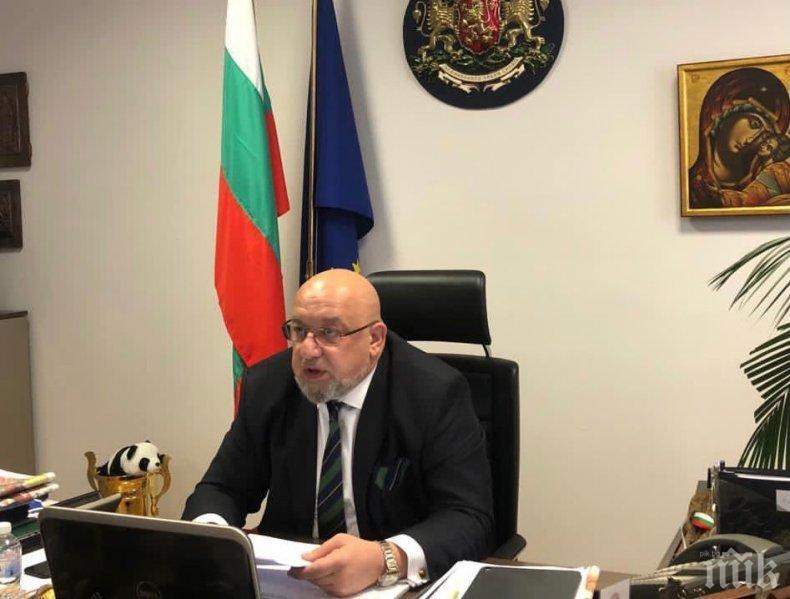 Красен Кралев взе участие в онлайн заседание на министрите на младежта от ЕС